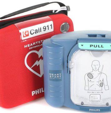 ניצלו בזכות דפיברילטור (מכשיר החייאה)